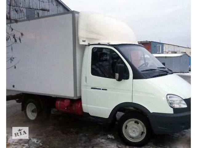 купить бу  Переезды, перевозки и доставки на автотранспорте в Одессе