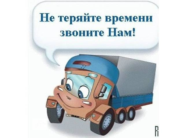 купить бу Переезды, вывоз хлама, грузчики Одесса,область,Украина  в Украине
