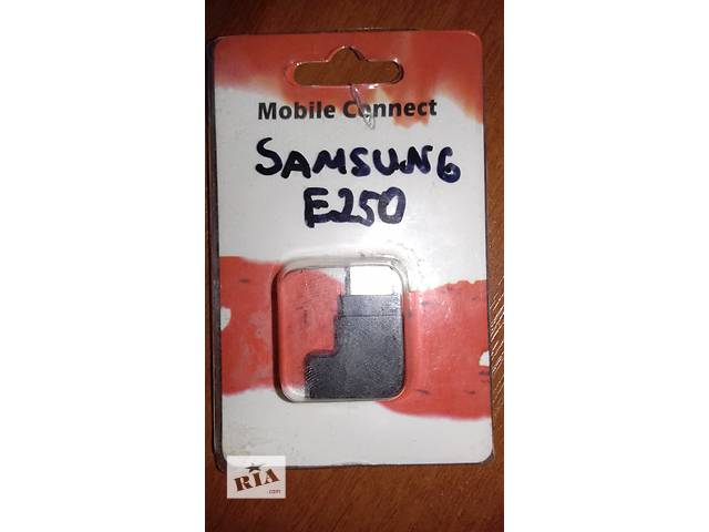 купить бу Переходник на стандартные наушники для телефона Samsung E250 в Херсоне