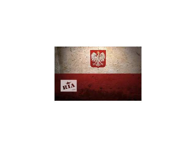 продам Переклад (з української,російської на польську і навпаки) бу  в Украине