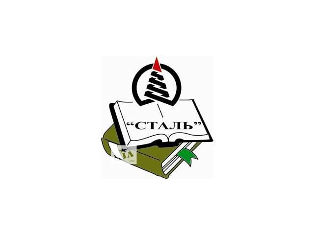 Переплет книг от 1экз.- объявление о продаже  в Киеве