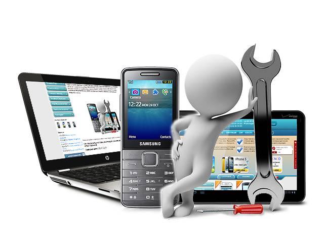 купить бу Перепрошивка, Ремонт, Настройка (Телефонов, Компютеров) в Житомире