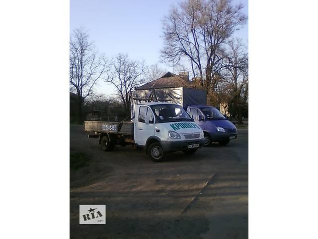 продам Перевезём быстро и качественно бу в Кривом Роге (Днепропетровской обл.)