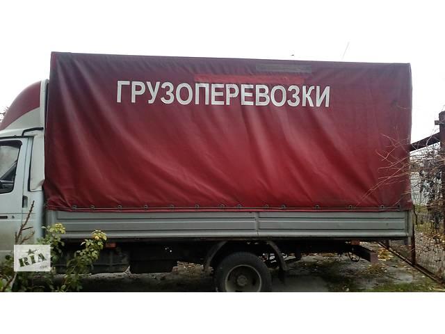 купить бу перевезём всё в Николаеве