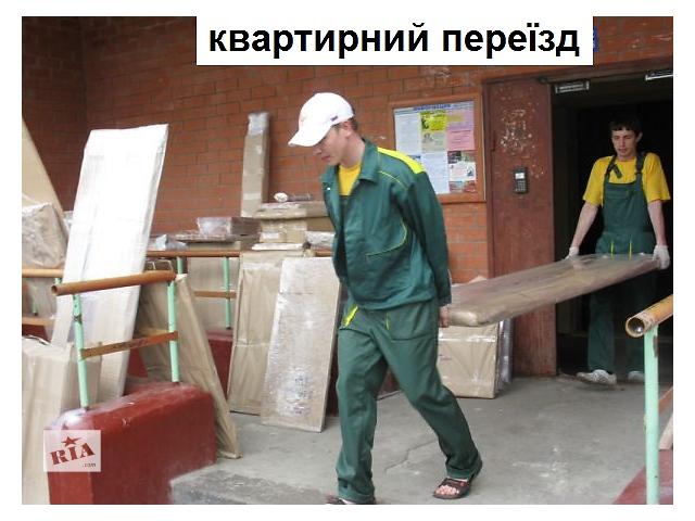 продам Перевозка мебели Автоперевозки грузов Луцк   бу в Луцке