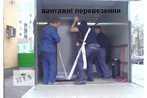 Автоперевезення