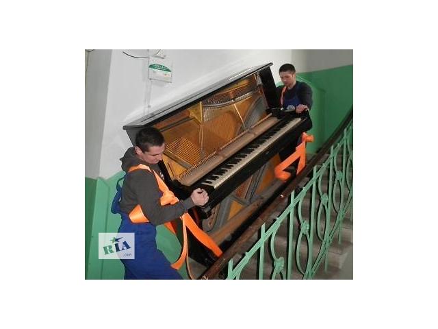 купить бу Перевозка пианино - доверьте профессионалам! в Львове
