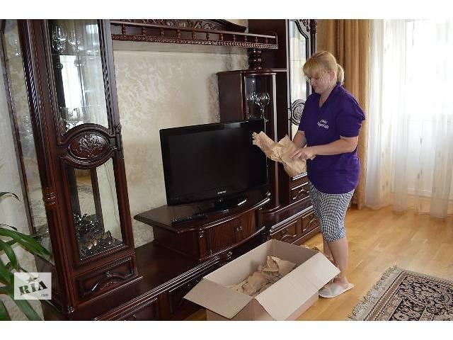 Перевезення квартири, перевезти квартиру, квартирний переїзд- объявление о продаже  в Львове