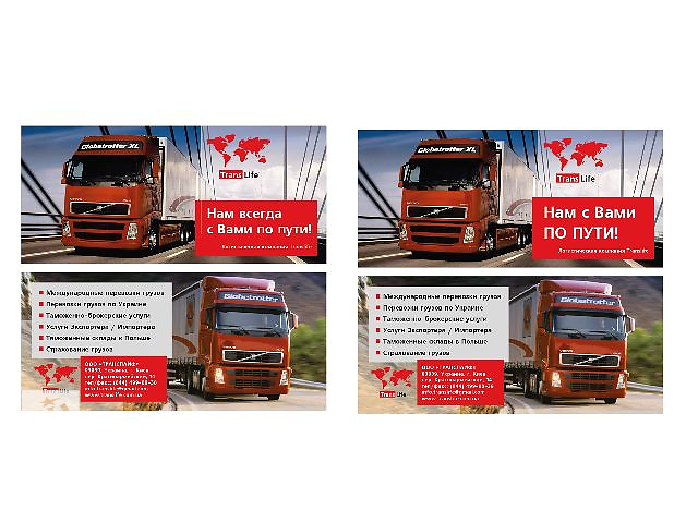 купить бу Перевезення вантажів, міжнародні перевезення, Брокерські послуги в Киеве