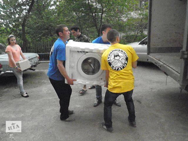 купить бу Перевезення вантажів по Льву та області в Львове
