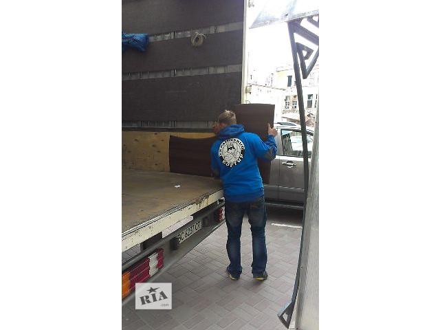 бу Перевезти корпусную мебель в Львове   в Львове