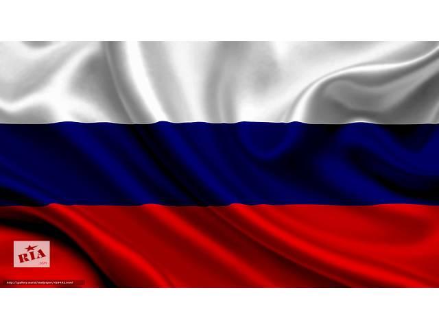 Перевод документов с/на русский язык- объявление о продаже   в Украине