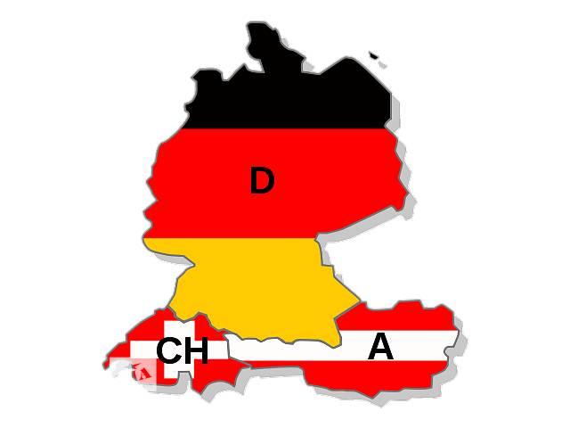 продам Перевод немецких текстов бу  в Украине