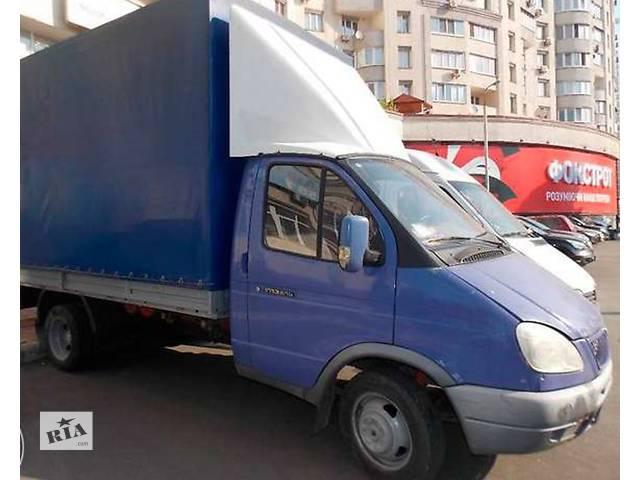 Перевозка груза Днепропетровск и область!- объявление о продаже  в Днепре (Днепропетровске)