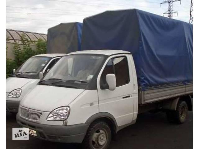 купить бу Перевозка грузов по Днепропетровску ГАЗель в Днепре (Днепропетровск)