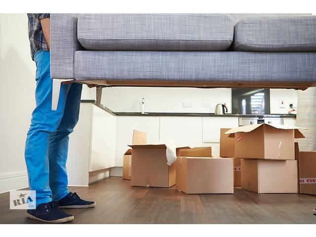 продам Перевозка мебели Херсон, перевозка вещей по Херсону, грузчики недорого в Херсоне бу в Херсоне