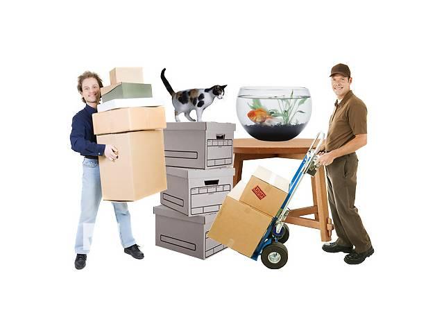 бу Перевозка мебели Мариуполь, перевозка вещей по Мариуполю, грузчики недорого в Мариуполе в Мариуполе