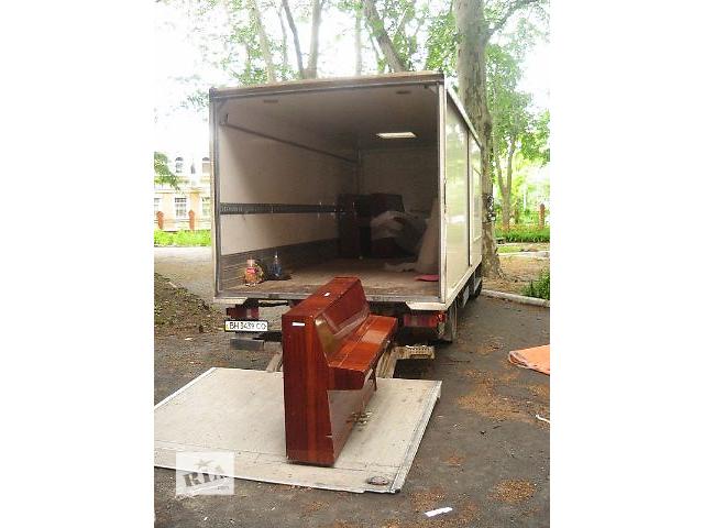 Перевозка мебели, пианино, сейфы, оборудование.- объявление о продаже  в Одессе