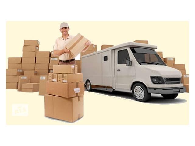 Перевозка мебели Тернополь, перевозка вещей по Тернополю, грузчики недорого в Тернополе- объявление о продаже  в Тернополе
