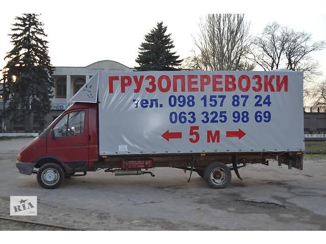 продам Перевозка мебели,вещей,груза. Мебельный фургон. Опытные грузчики ! бу в Запорожье