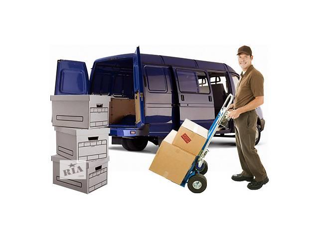 Перевозка мебели Запорожье, перевозка вещей по Запорожью, грузчики недорого в Запорожье- объявление о продаже  в Запорожье