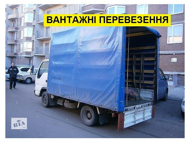 купить бу Перевозка по Луцку в Луцке