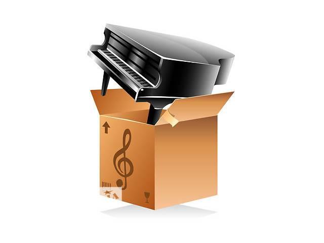 бу Перевозка пианино в Кременчуге