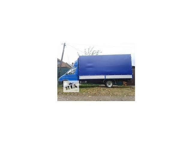 Перевозка мебели- объявление о продаже  в Харькове