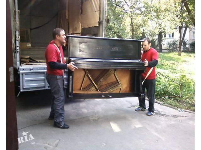 бу Перевоз мебели Пианино в Киеве