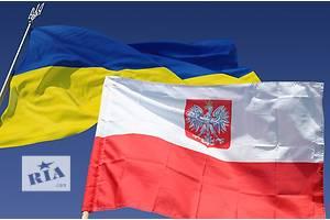 Перевозка товаров из Польши в Украину без оплаты пошлин.