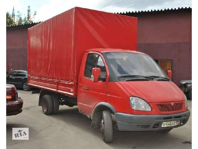 купить бу Перевозки больших и малых грузов, свой автопарк! в Днепре (Днепропетровск)