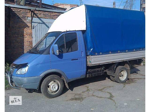 бу Перевозки грузов по городу Днепропетровску в Днепре (Днепропетровске)