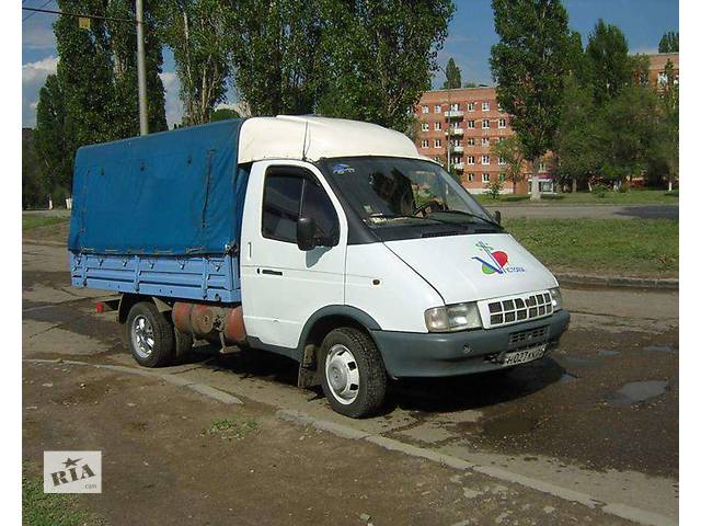 Перевозки по городу Днепропетровску- объявление о продаже  в Днепре (Днепропетровске)
