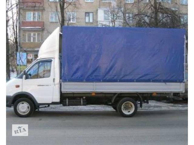 купить бу Перевозки по Харькову на ГАЗели в Харькове