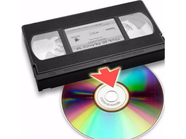купить бу перезапись видеокассет в Николаеве