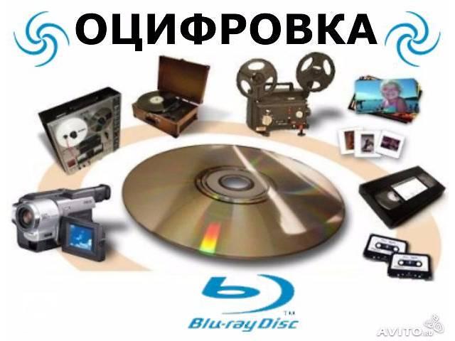 Перегон видеокассет на диски