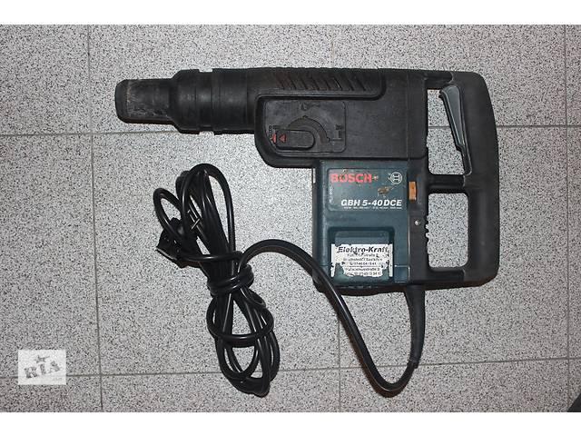 продам Перфоратор bosch gbh 5-40 dce 950W бу в Обухове