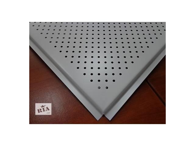 Перфорированные потолочные плиты, плита Албес перфорированная 1,5мм, 3мм.- объявление о продаже  в Киеве