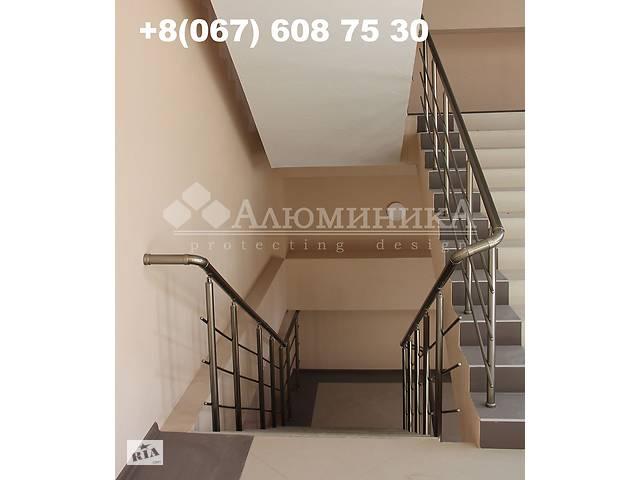 купить бу Алюминиевые перила и комплектующие, лестничные ограждения. в Одессе
