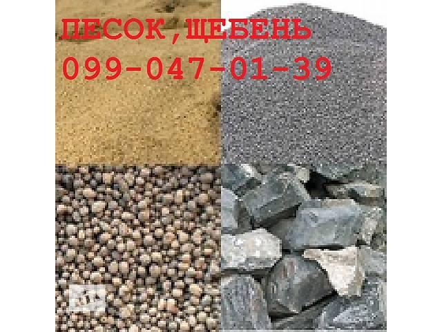 Песок,щебень и др.сыпучие материалы.- объявление о продаже  в Донецке