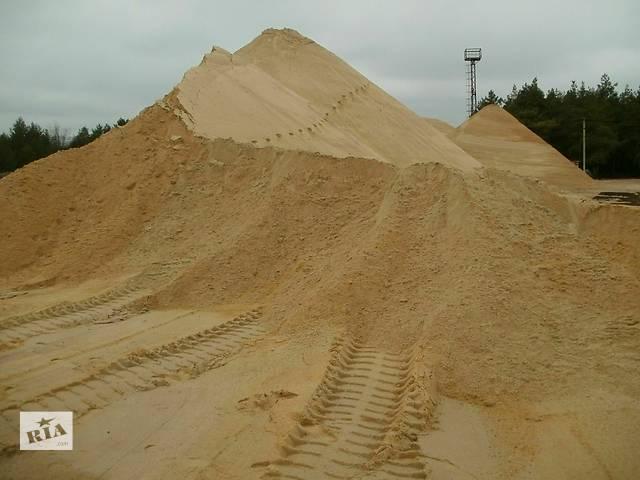 Песок, Цемент, Щебень от мешка до 30т- объявление о продаже  в Запорожье