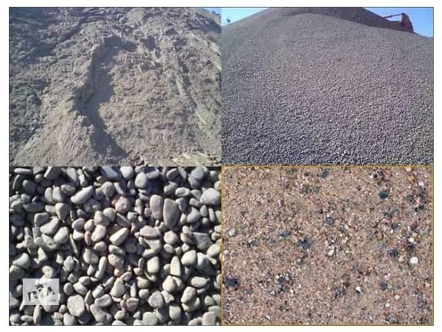 бу Песок,цемент,щебень. в Одессе