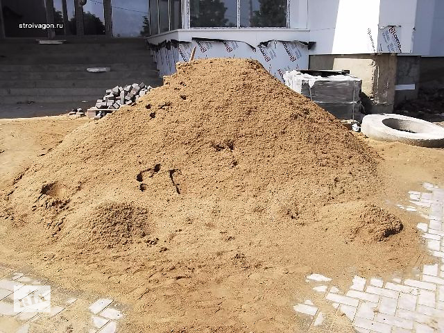 бу Песок в Киеве