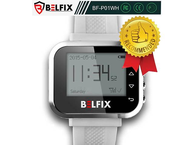купить бу Пейджер-часы для медицинского персонала BELFIX-P01WH  в Украине