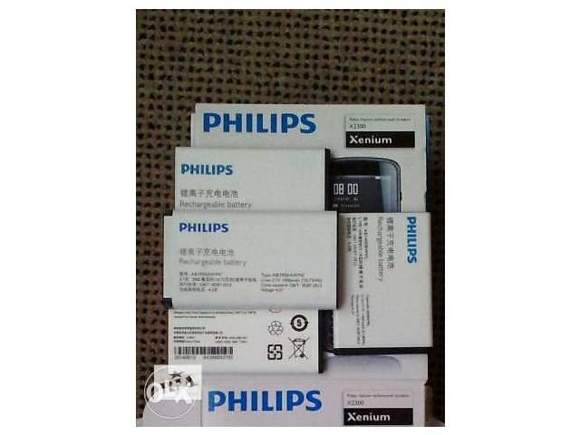 Батарея аккумулянорная PHILIPS S307 S308 S309 S337 S388 S398 X2300 X333 X623 X5500 X1500 X6500 E560 E160 W732- объявление о продаже  в Киеве