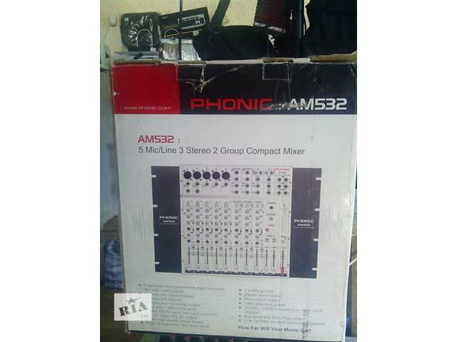 Phonic AM 532- объявление о продаже  в Тернополе