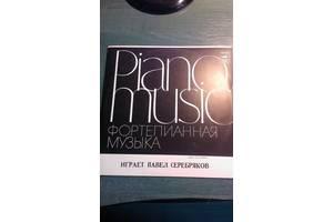 Грампластинки мелодия
