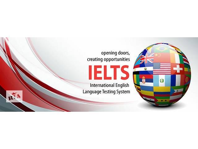 Подготовка к IELTS- объявление о продаже  в Виннице