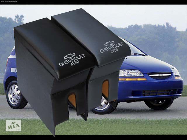 Підходить на всі моделі Chevrolet Aveo.- объявление о продаже  в Виннице