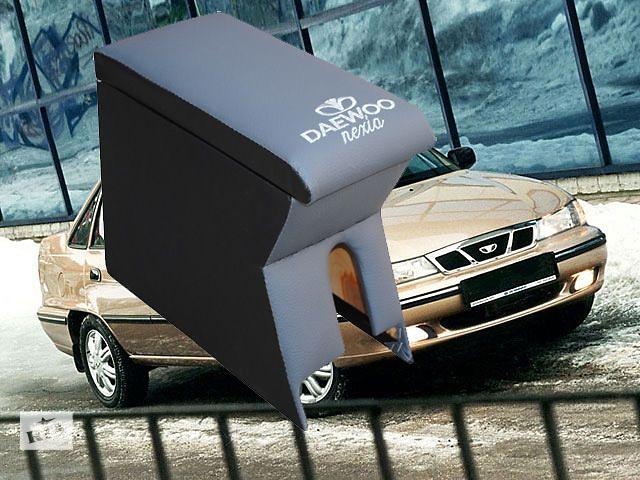 Підлокітник деу Нексія Знімає статичне навантаження з ліктя водія. Надають вашому авто неповторну індивідуальність всере- объявление о продаже  в Ивано-Франковске